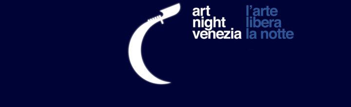 Art Night 2018: Apertura straordinaria della Basilica di San Giorgio Maggiore